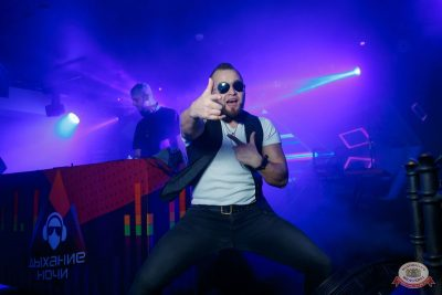 «Дыхание ночи»: Dj Stylezz, 7 февраля 2020 - Ресторан «Максимилианс» Казань - 7