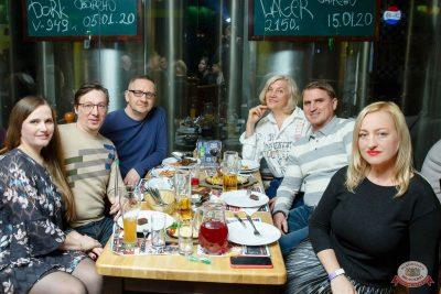 Группа «Мираж», 13 февраля 2020 - Ресторан «Максимилианс» Казань - 23