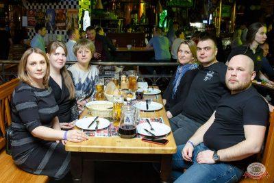 Группа «Мираж», 13 февраля 2020 - Ресторан «Максимилианс» Казань - 24