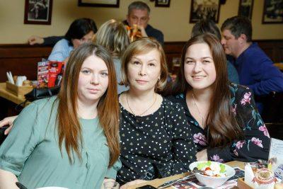 Группа «Мираж», 13 февраля 2020 - Ресторан «Максимилианс» Казань - 25