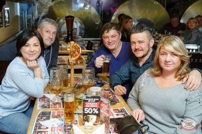 Группа «Мираж», 13 февраля 2020 - Ресторан «Максимилианс» Казань - 26