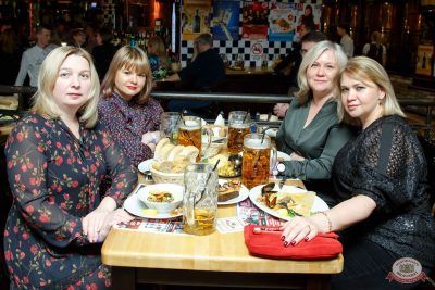 Группа «Мираж», 13 февраля 2020 - Ресторан «Максимилианс» Казань - 30
