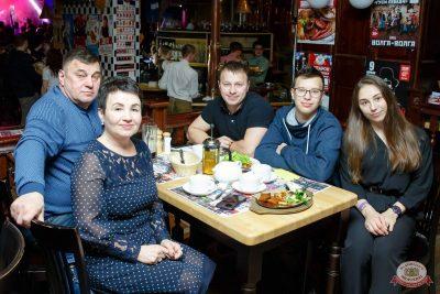 Группа «Мираж», 13 февраля 2020 - Ресторан «Максимилианс» Казань - 33