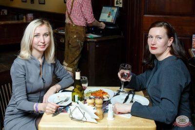 Группа «Мираж», 13 февраля 2020 - Ресторан «Максимилианс» Казань - 35