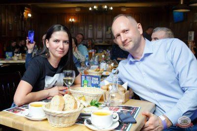 Группа «Мираж», 13 февраля 2020 - Ресторан «Максимилианс» Казань - 36