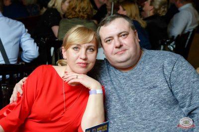 Группа «Мираж», 13 февраля 2020 - Ресторан «Максимилианс» Казань - 38