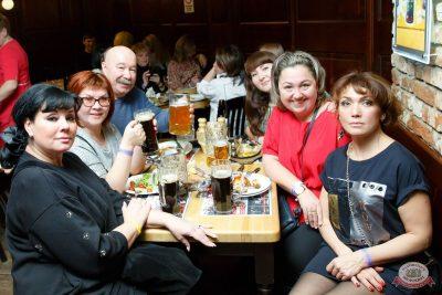 Группа «Мираж», 13 февраля 2020 - Ресторан «Максимилианс» Казань - 39