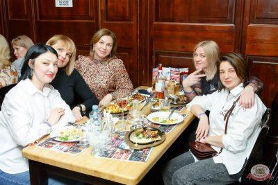 Группа «Мираж», 13 февраля 2020 - Ресторан «Максимилианс» Казань - 41