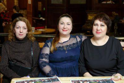 Группа «Мираж», 13 февраля 2020 - Ресторан «Максимилианс» Казань - 44