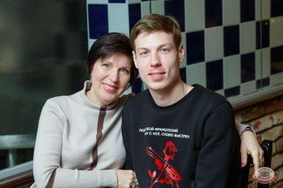 Группа «Мираж», 13 февраля 2020 - Ресторан «Максимилианс» Казань - 45