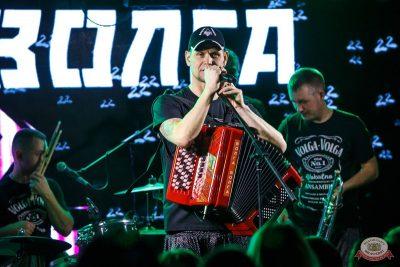 ВИА «Волга-Волга», 28 февраля 2020 - Ресторан «Максимилианс» Казань - 19