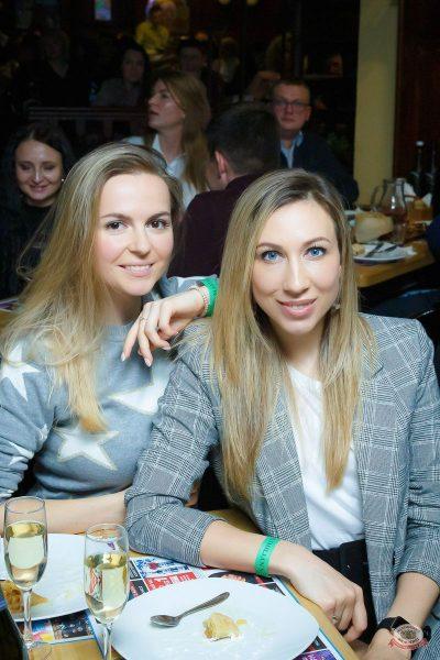 ВИА «Волга-Волга», 28 февраля 2020 - Ресторан «Максимилианс» Казань - 38