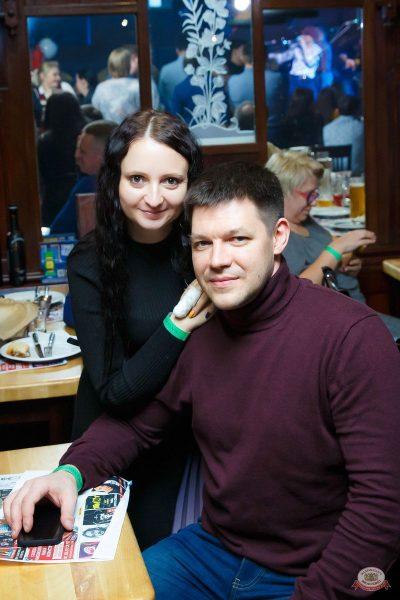 ВИА «Волга-Волга», 28 февраля 2020 - Ресторан «Максимилианс» Казань - 43