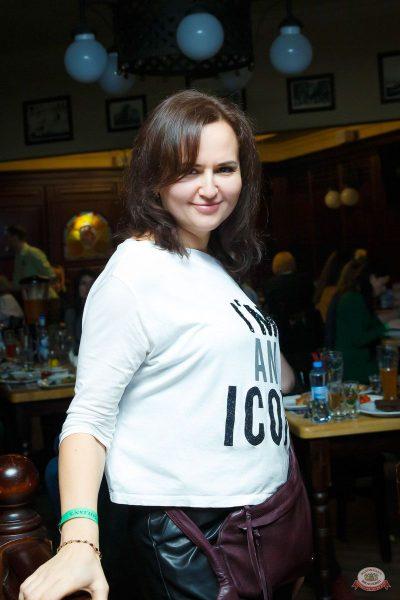 ВИА «Волга-Волга», 28 февраля 2020 - Ресторан «Максимилианс» Казань - 44