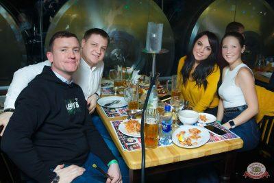 ВИА «Волга-Волга», 28 февраля 2020 - Ресторан «Максимилианс» Казань - 47
