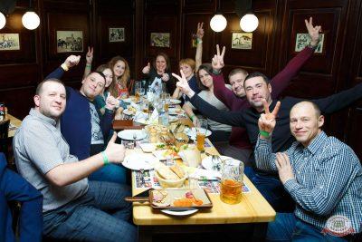 ВИА «Волга-Волга», 28 февраля 2020 - Ресторан «Максимилианс» Казань - 51