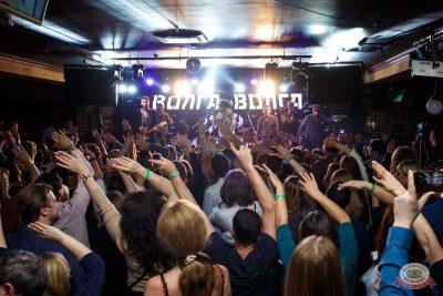 ВИА «Волга-Волга», 28 февраля 2020 - Ресторан «Максимилианс» Казань - 9