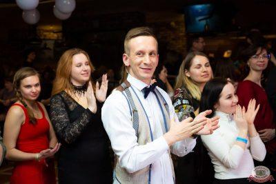 Международный женский день, 6 марта 2020 - Ресторан «Максимилианс» Казань - 15