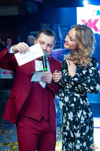 Международный женский день, 6 марта 2020 - Ресторан «Максимилианс» Казань - 17