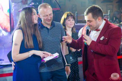 Международный женский день, 6 марта 2020 - Ресторан «Максимилианс» Казань - 19