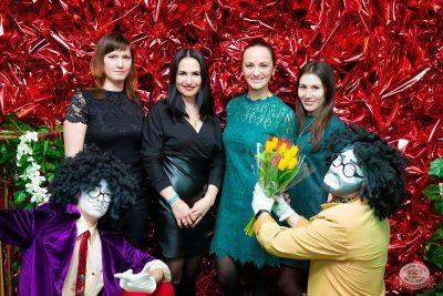 Международный женский день, 6 марта 2020 - Ресторан «Максимилианс» Казань - 2