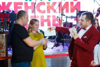 Международный женский день, 6 марта 2020 - Ресторан «Максимилианс» Казань - 23