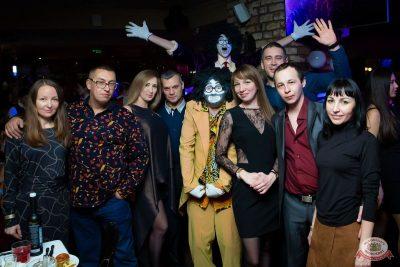 Международный женский день, 6 марта 2020 - Ресторан «Максимилианс» Казань - 32
