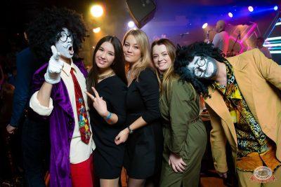 Международный женский день, 6 марта 2020 - Ресторан «Максимилианс» Казань - 33