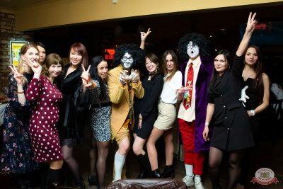 Международный женский день, 6 марта 2020 - Ресторан «Максимилианс» Казань - 41
