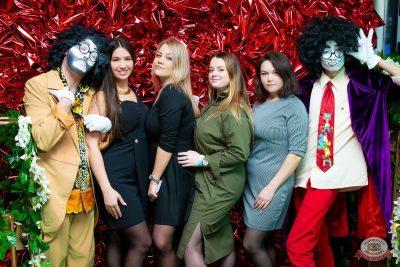 Международный женский день, 6 марта 2020 - Ресторан «Максимилианс» Казань - 5