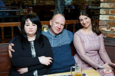 «КняZz», 12 марта 2020 - Ресторан «Максимилианс» Казань - 32