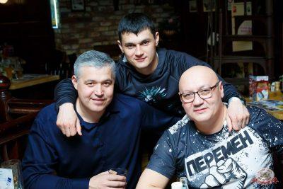 «КняZz», 12 марта 2020 - Ресторан «Максимилианс» Казань - 36