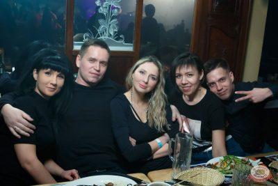 «Дыхание ночи»: «Пятница 13», 13 марта 2020 - Ресторан «Максимилианс» Казань - 41