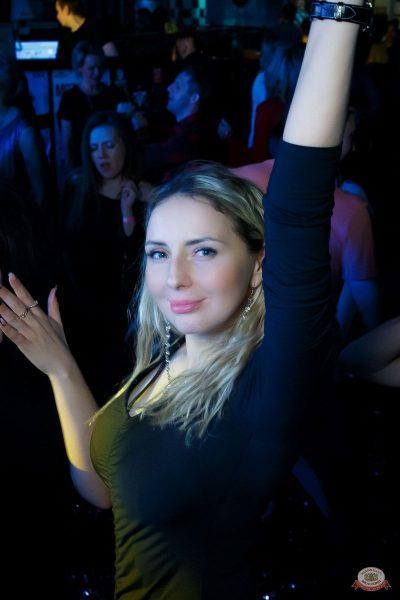 «Дыхание ночи»: «Пятница 13», 13 марта 2020 - Ресторан «Максимилианс» Казань - 43