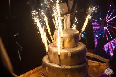 Оксана Почепа (Акула). День рождения «Максимилианс», 18 июня 2021 - Ресторан «Максимилианс» Казань - 39