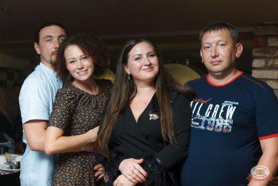 Оксана Почепа (Акула). День рождения «Максимилианс», 18 июня 2021 - Ресторан «Максимилианс» Казань - 53