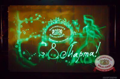 Репетиция Международного Женского дня, 7 марта 2014 - Ресторан «Максимилианс» Казань - 03