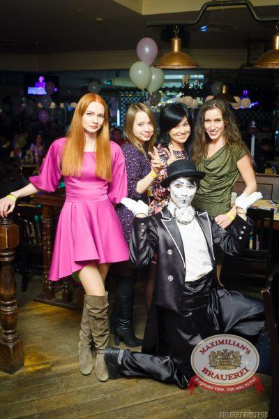 Репетиция Международного Женского дня, 7 марта 2014 - Ресторан «Максимилианс» Казань - 05