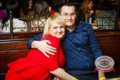 Репетиция Международного Женского дня, 7 марта 2014 - Ресторан «Максимилианс» Казань - 09