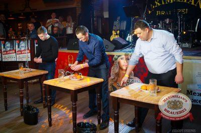 Репетиция Международного Женского дня, 7 марта 2014 - Ресторан «Максимилианс» Казань - 17
