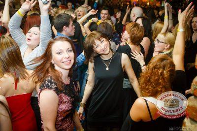 Репетиция Международного Женского дня, 7 марта 2014 - Ресторан «Максимилианс» Казань - 22