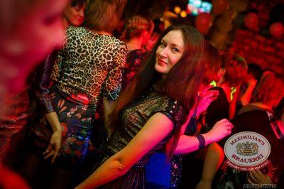 Репетиция Международного Женского дня, 7 марта 2014 - Ресторан «Максимилианс» Казань - 26