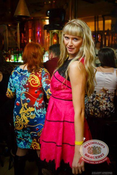 Репетиция Международного Женского дня, 7 марта 2014 - Ресторан «Максимилианс» Казань - 29