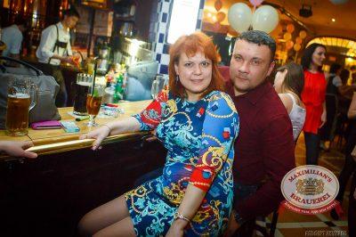 Репетиция Международного Женского дня, 7 марта 2014 - Ресторан «Максимилианс» Казань - 30