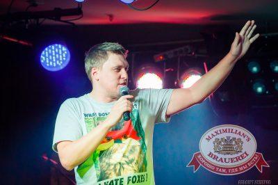 Александр Незлобин, 22 марта 2014 - Ресторан «Максимилианс» Казань - 01