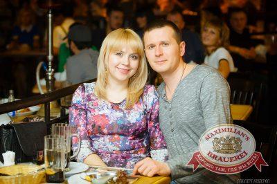 Александр Незлобин, 22 марта 2014 - Ресторан «Максимилианс» Казань - 04