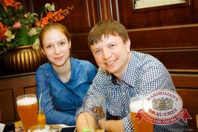 Александр Незлобин, 22 марта 2014 - Ресторан «Максимилианс» Казань - 05