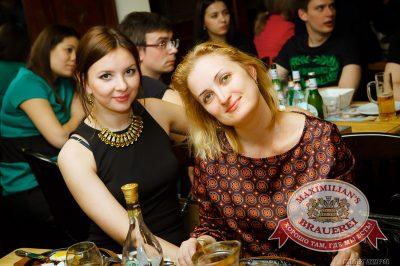 Александр Незлобин, 22 марта 2014 - Ресторан «Максимилианс» Казань - 07