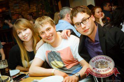 Александр Незлобин, 22 марта 2014 - Ресторан «Максимилианс» Казань - 08