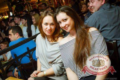 Александр Незлобин, 22 марта 2014 - Ресторан «Максимилианс» Казань - 10